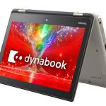 dynabook N61を勝手に評価!良い所と悪い所!
