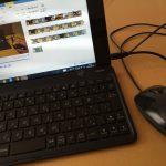 TransBook T90 Chiの開封レビュー!価格も手頃な最強のモバイルPCだ!