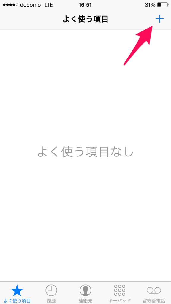 写真 2015-07-12 17 57 43 (2)