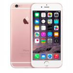 iPhone6sとiPhone6のスペック比較!デザインやサイズどこが変わった?