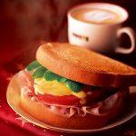 ドトールのモーニングの新メニュー「あつあつハムチーズ」が美味しすぎてブログがはかどる!