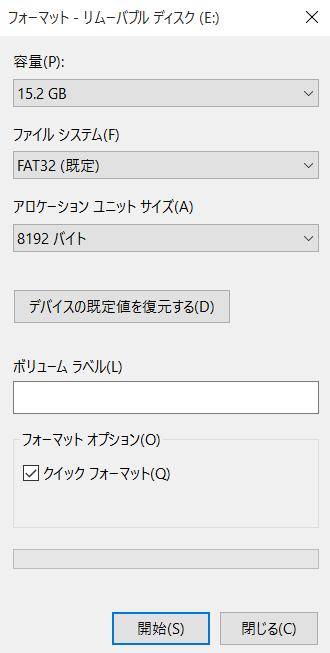 スクリーンショット (767)