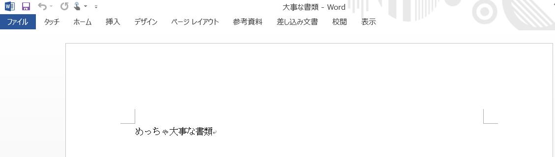 スクリーンショット (783)