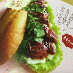 ドトールのミラノサンド新メニュー「牛肉の赤ワイン煮込み」がコスパ良過ぎ!