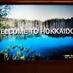 新千歳空港⇔札幌のアクセスは電車が便利!JRでの行き方をご紹介!