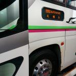 札幌⇔旭川の移動はバスが料金安い!乗り場と所要時間は?予約は不要!